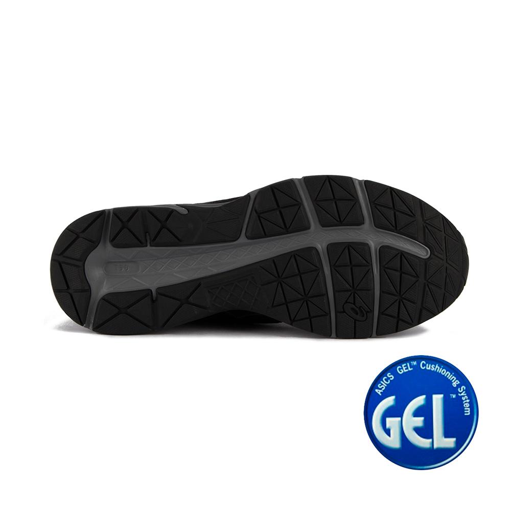 Zapatilla Gel contend 4 hombre - negro/gris oscuro