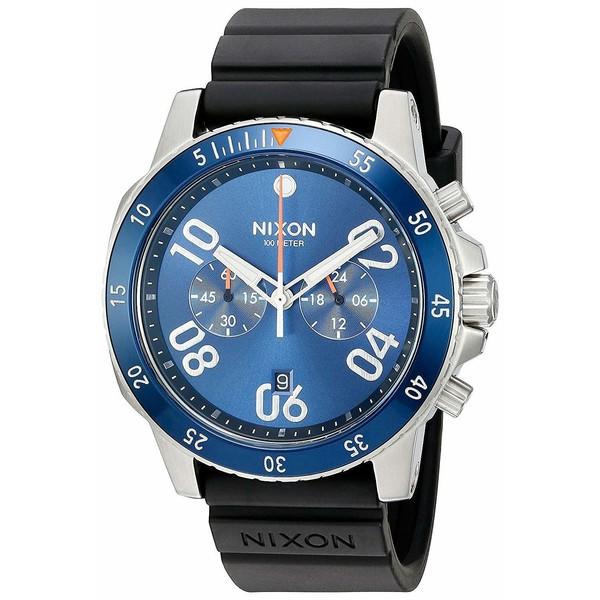 Reloj analógico caucho hombre - azul