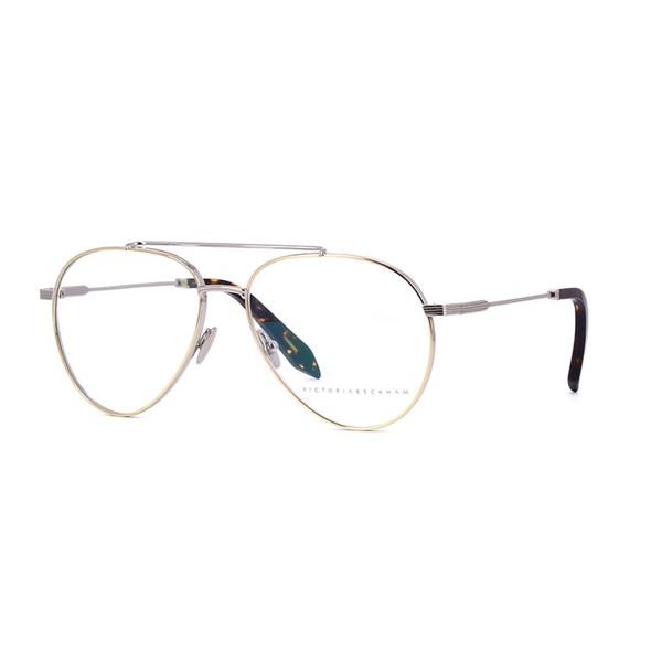 Gafas de vista unisex - plateado