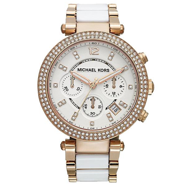 Reloj mujer cronógrafo acero - blanco dorado MICHAEL KORS MK5774 6ac7f4c6efc6