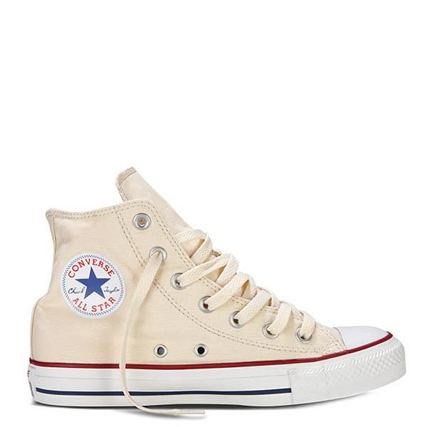 Sneaker unisex - beige